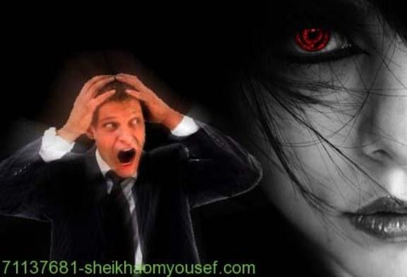 علاج المحسود خاص-أصدق شيخة روحانية في الوطن العربي أم يوسف0096171137681