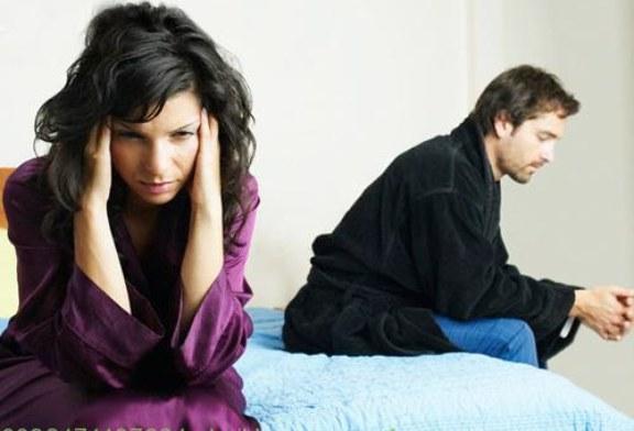 الشيخة أم يوسف لعلاج جميع المشاكل الجنسية0096171137681