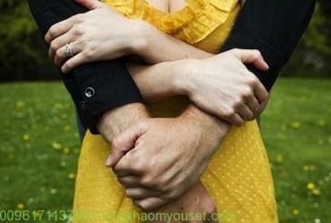 توفيق بين الازواج بالمحبة-الشيخة الروحانية أم يوسف0096171137681