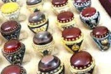 خاتم حجر الهبهاب خاص من أفريقيا-أصدق شيخة روحانية في الوطن العربي أم يوسف0096171137681