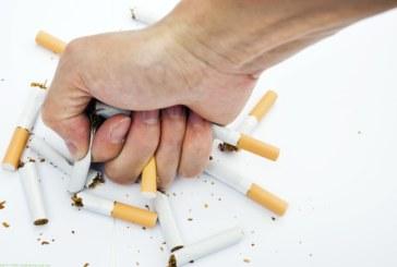 الإقلاع عن التدخين نهائيا حصري-الشيخة الروحانية أم يوسف0096171137681