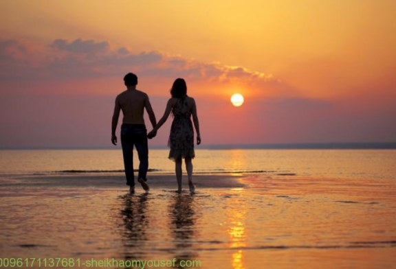 جلب وتحيير الرجل حتى يرجع الى زوجته وكذلك المرأة-الشيخة الروحانية أم يوسف0096171137681