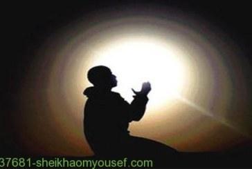 الدعاء الذى يحرق السحر-أصدق شيخة روحانية في الوطن العربي أم يوسف0096171137681