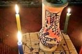 جلب يهودى على السريع-الشيخة الروحانية أم يوسف0096171137681