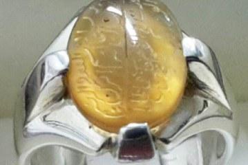 طريقة صنع خاتم تقهر به الارواح-أصدق شيخة روحانية في الوطن العربي أم يوسف0096171137681