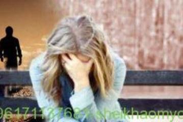 اعراض السحر الاسود السفلي المعمول للازواج-الشيخة الروحانية أم يوسف0096171137681