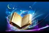 فك وحل السحر الاسود المدفون والمعقود والمتجدد-الشيخة الروحانية أم يوسف0096171137681