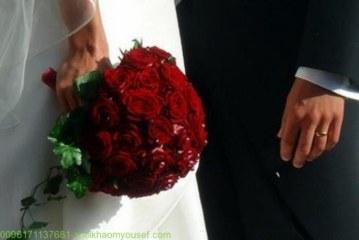 تقاف باش عمر راجلك افكر اتزوج عليك-الشيخة الروحانية أم يوسف0096171137681