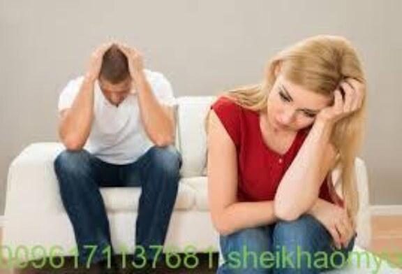 علاج عقم المرأة وفشل الحمل-الشيخة الروحانية أم يوسف0096171137681