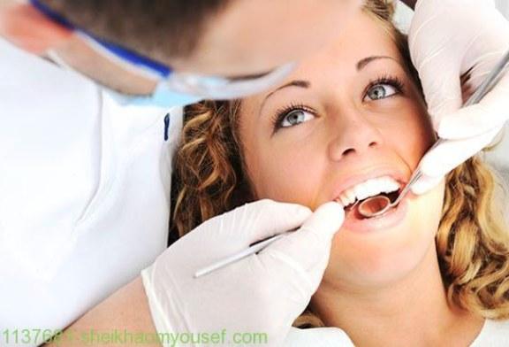 لعدم سقوط الأسنان-الشيخة الروحانية أم يوسف0096171137681