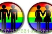 علاج الشذوذ الجنسي-الشيخة الروحانية أم يوسف0096171137681