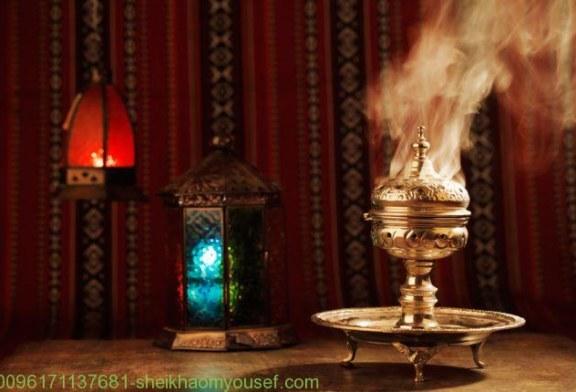بخور لتبطيل السحر والعين والنظرة-أصدق شيخة روحانية في الوطن العربي أم يوسف0096171137681
