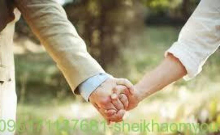 زواج البنت باسرع ما يمكن-أصدق شيخة روحانية في الوطن العربي أم يوسف0096171137681