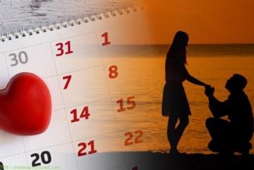 اسرع طريقة للزواج في ايام-الشيخة الروحانية أم يوسف0096171137681