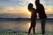 محبة بين الزوجين دائمه مجربة-افضل واقوى واشهر شيخة روحانية أم يوسف0096171137681