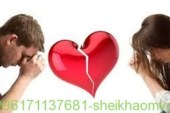 للجلب بين الأزواج المتفرقين-أفضل وأصدق شيخة روحانية مغربية0096171137681