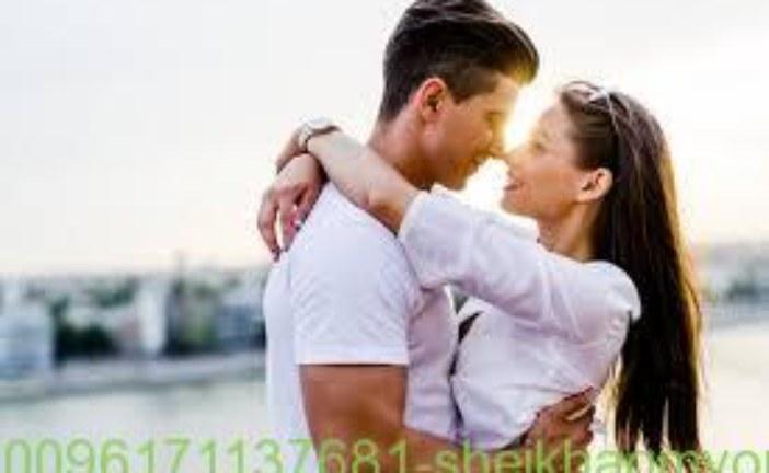 استرجاع الزوج الزعلان لزوجته-افضل واقوى واشهر شيخة روحانية أم يوسف0096171137681