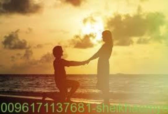 رد الزوجة المطلقة لزوجها بالقران-افضل واقوى واشهر شيخة روحانية أم يوسف0096171137681