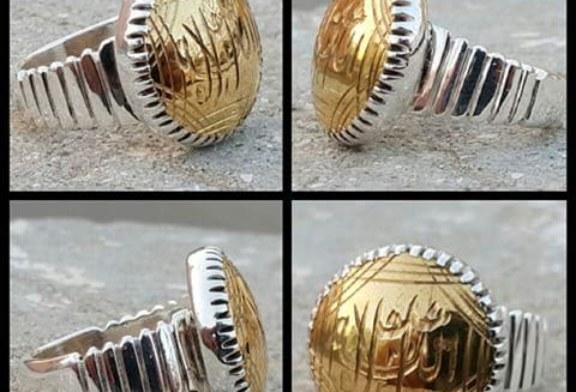 خاتم من حديد سبع المعادن الطبيعي مطلسم من الجهتين شامل كامل-اقوى شيخة روحانية أم يوسف0096171137681