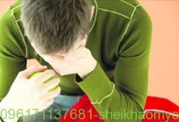 علاج الاكتئاب والضغط النفسي-افضل واقوى واشهر شيخة روحانية أم يوسف0096171137681