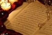 افضل الطرق لــ حفظ كتاب الله العظيم-افضل واقوى واشهر شيخة روحانية أم يوسف0096171137681