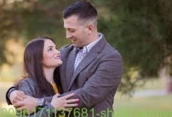 لمن تحب ان يطيعها زوجها ولا يعصي لها امرا-افضل واقوى واشهر شيخة روحانية أم يوسف0096171137681