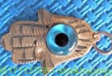 ازالة صيبة العين صحيح ونهائي-افضل واقوى واشهر شيخة روحانية أم يوسف0096171137681