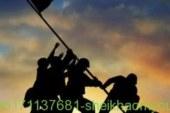 باب لجلب النصر مجرب وصحيح-افضل واقوى واشهر شيخة روحانية أم يوسف0096171137681