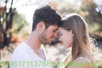 أجلبي حبيبك بالحيط-افضل واقوى واشهر شيخة روحانية أم يوسف0096171137681