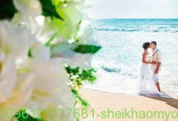 لجلب الخطاب للبائر وتسريع زواجها-افضل واقوى واشهر شيخة روحانية أم يوسف0096171137681