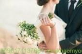 باب زواج نتيجته سريعة-افضل واقوى واشهر شيخة روحانية أم يوسف0096171137681