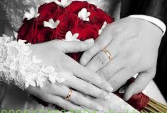 زواج المرأة التى تآخر زواجها فى الحال ان شاء الله-افضل واقوى واشهر شيخة روحانية أم يوسف0096171137681