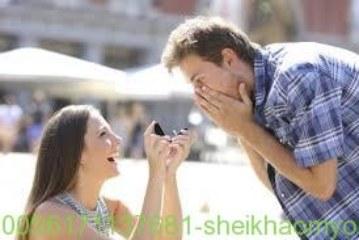 علاج المسحور عن الزواج-أصدق شيخة روحانية في الوطن العربي أم يوسف0096171137681