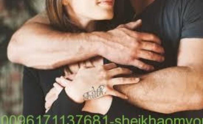 أصدق شيخة روحانية في الوطن العربي أم يوسف0096171137681-جلب الحبيب يموت فيك