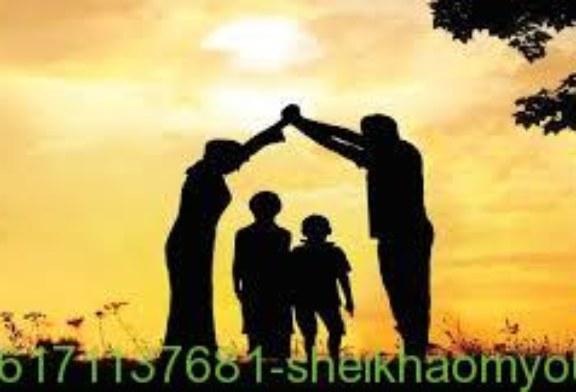 أصدق شيخة روحانية في الوطن العربي أم يوسف0096171137681-جلب الزوج الشارد في الحال