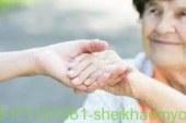 وصفات جدتي السحرية لجلب الحبيب-افضل واقوى واشهر شيخة روحانية أم يوسف0096171137681