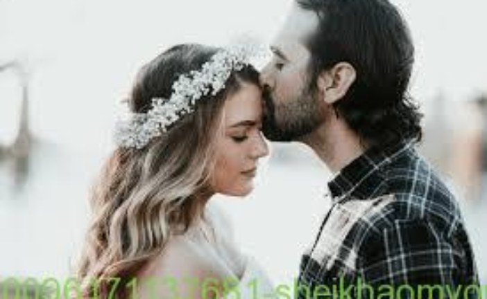افضل واقوى واشهر شيخة روحانية أم يوسف0096171137681-للزواج من اي شخص تحبيه