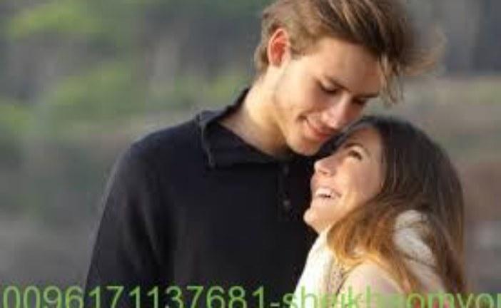 افضل واقوى واشهر شيخة روحانية أم يوسف0096171137681-ارجاع الزوج لزوجته من دون تردد