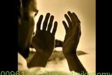 افضل واقوى واشهر شيخة روحانية أم يوسف0096171137681-لعلاج اي مرض ومجربة