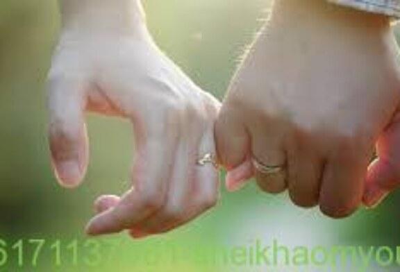 جلب الصاحب او الحبيب ليطرق بابك من أجل خطبتك-افضل واقوى واشهر شيخة روحانية أم يوسف0096171137681