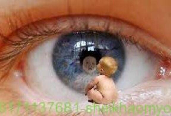 افضل واقوى شيخة روحانية أم يوسف0096171137681-كيف احفظ نفسي من العين والحسد