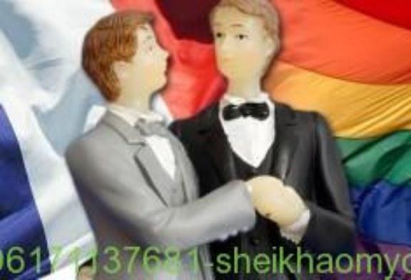 أصدق شيخة روحانية في الوطن العربي أم يوسف0096171137681-علاج الشذوذ الجنسي