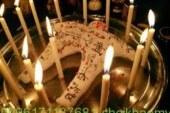 محبة الشموع البيضاء-افضل واقوى واشهر شيخة روحانية أم يوسف0096171137681