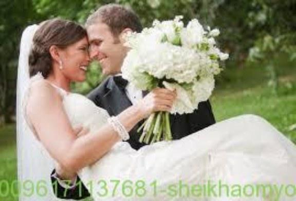 لسرعة زواج البائر-افضل واقوى واشهر شيخة روحانية أم يوسف0096171137681