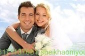 دعاء لجلب الحبيب للزواج العجيب-افضل واقوى واشهر شيخة روحانية أم يوسف0096171137681
