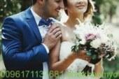 لمعرفة وقت الزواج-افضل واقوى واشهر شيخة روحانية أم يوسف0096171137681