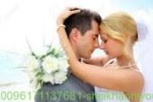 أسرع طريقة للزواج ورد المطلقة وزواج العانس والمتأخرة عن الزواج-افضل واقوى واشهر شيخة روحانية أم يوسف0096171137681