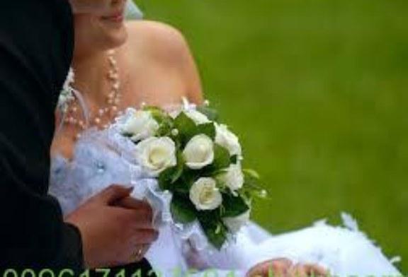 أقوى دعاء لزواج البائر سريعا-افضل واقوى واشهر شيخة روحانية أم يوسف0096171137681