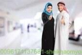 تعليق هوائي لارجاع الزوج او الزوجه-افضل واقوى واشهر شيخة روحانية أم يوسف0096171137681