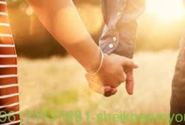 جلب الحبيب بالبيض بسرعة للزواج-افضل واقوى واشهر شيخة روحانية أم يوسف0096171137681